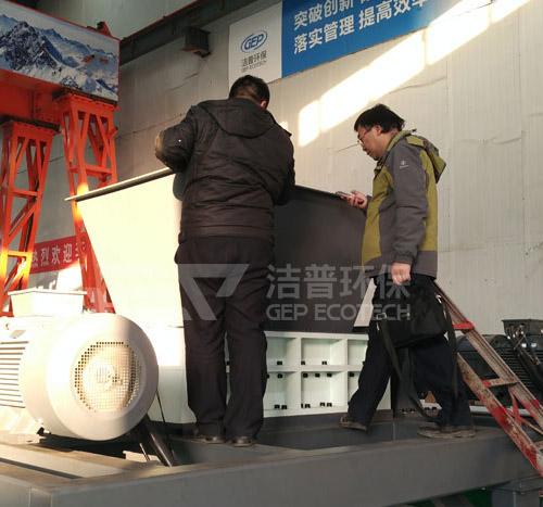 北京客户参观废旧轮胎破碎机设备