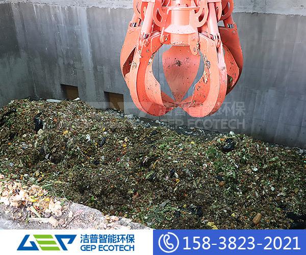 湿垃圾脱水破碎预处理,有机垃圾预处理工艺流程