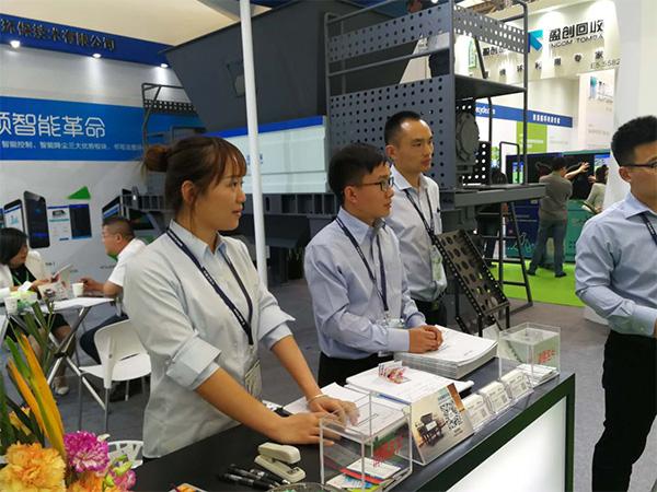 精彩继续,智能化固废破碎设备在中国环博会备受瞩目!