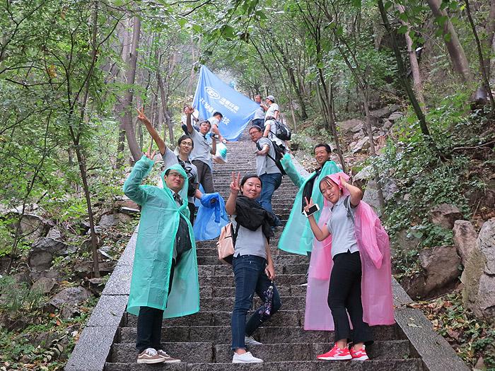洁普环保登山活动