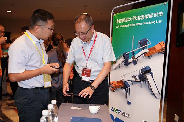 第二届中国国际固废峰会圆满落幕,洁普环保收获颇丰!