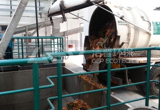 厨余垃圾处理工艺流程图,餐余垃圾破碎处置系统中心