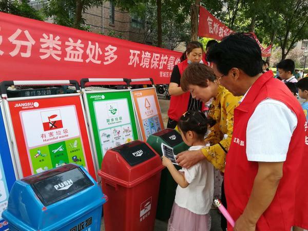 郑州生活垃圾分类方案来了!政府买单,旧家具上门回收!