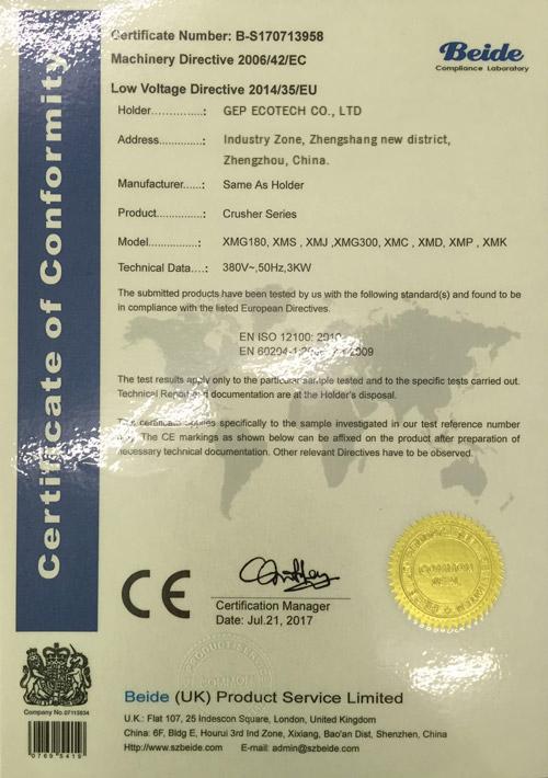 洁普环保CE认证