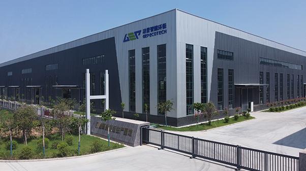 洁普环保工厂图