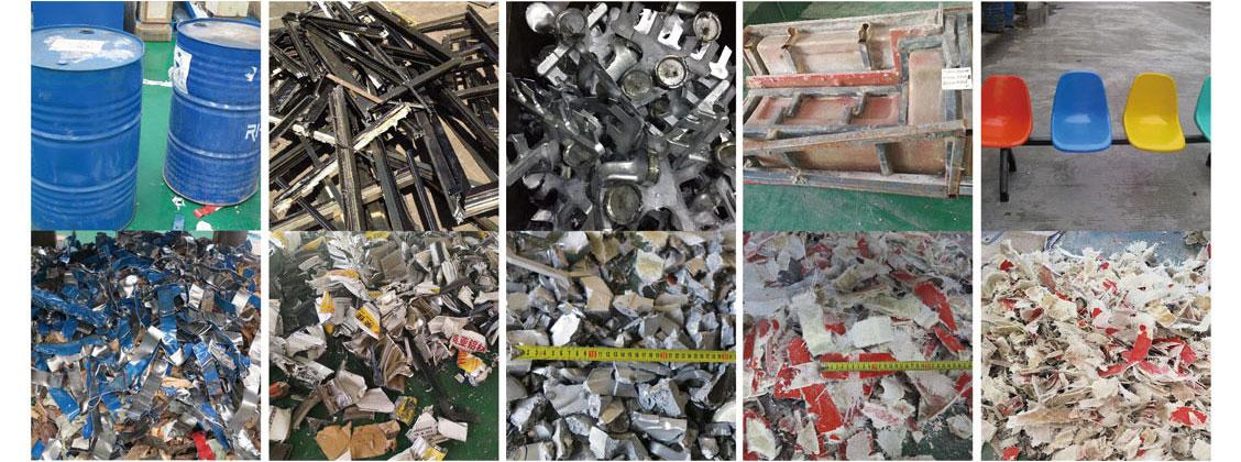 废旧金属破碎对比图